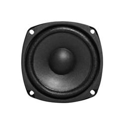 Premium Replacement Hi-fi Speaker