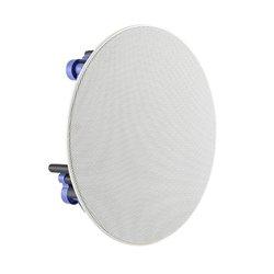 """5.25"""" Frameless Ceiling Speaker"""