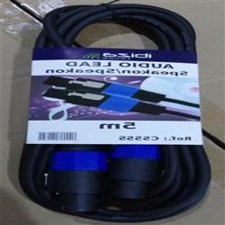 20M Professional Speakon to Speakon Speaker Cable