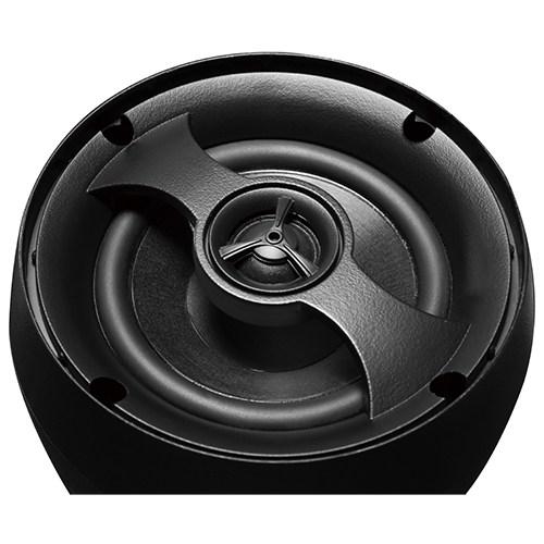 6.5'' Multi-Purpose Pendant Speaker