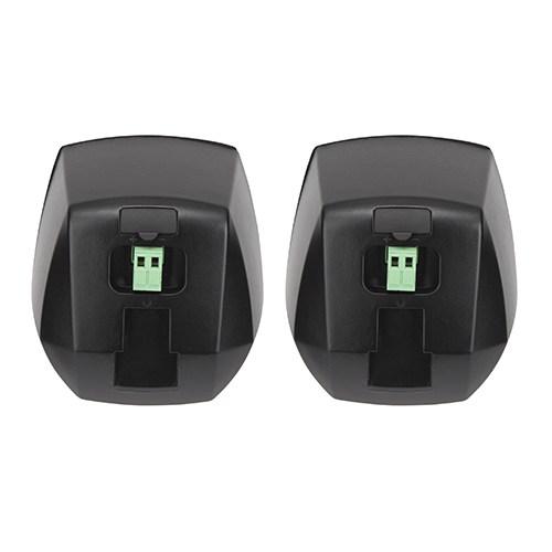 Mini Satellite Wall Speakers