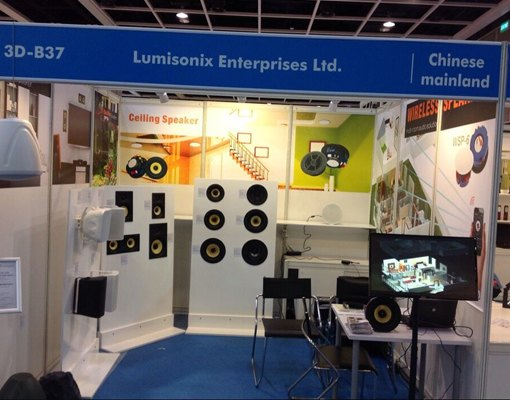 2015 Hong Kong Electronics Fair (Spring Edition)