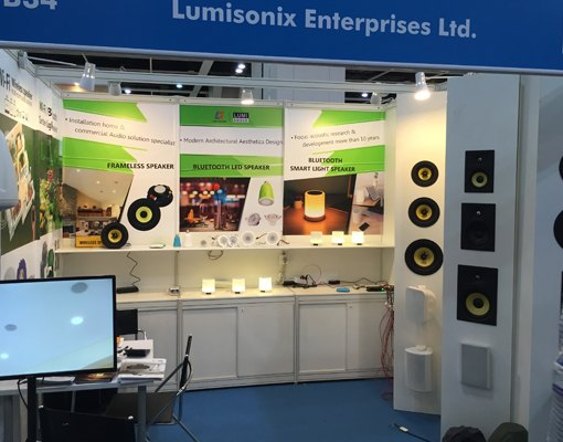 2015 Hong Kong Electronics Fair (Autumn Edition)