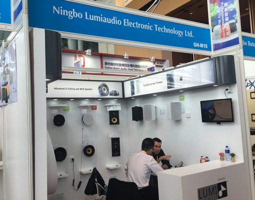 Hong Kong Electronics Fair 2017 (Autumn Edition)