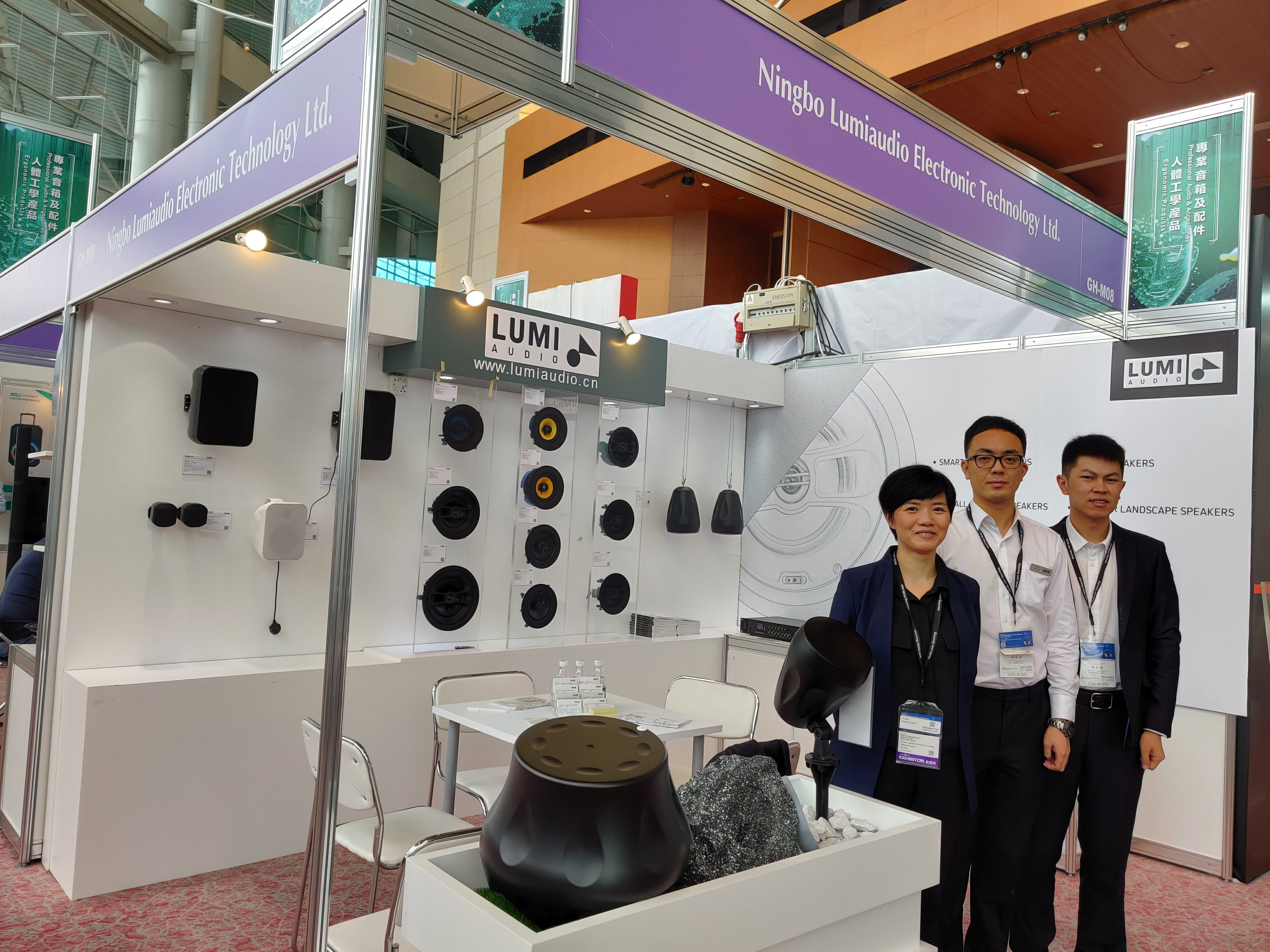 Hong Kong Electronics Fair 2019 (Autumn Edition)